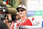 Greg Minnaar Interview