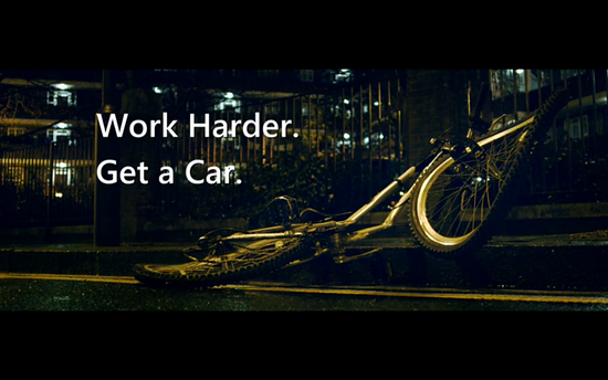 Work Harder. Get a car.