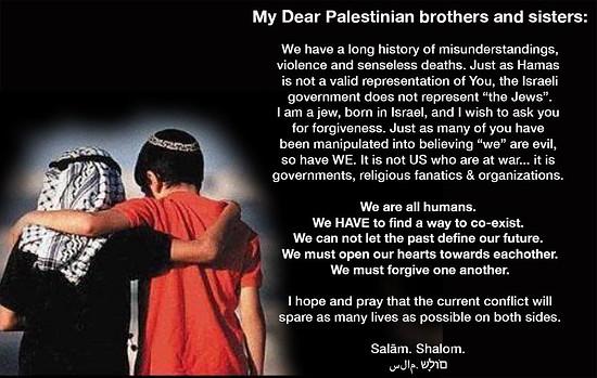 shalom, salaam