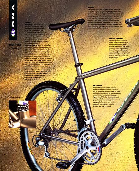 Kona (K-Bikes) Katalog '93 (4von16)