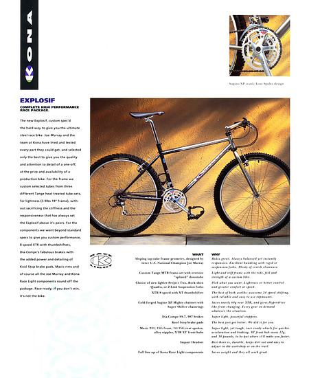 Kona (K-Bikes) Katalog '93 (6von16)