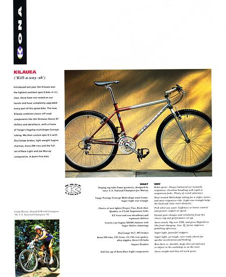 Kona (K-Bikes) Katalog '93 (7von16)