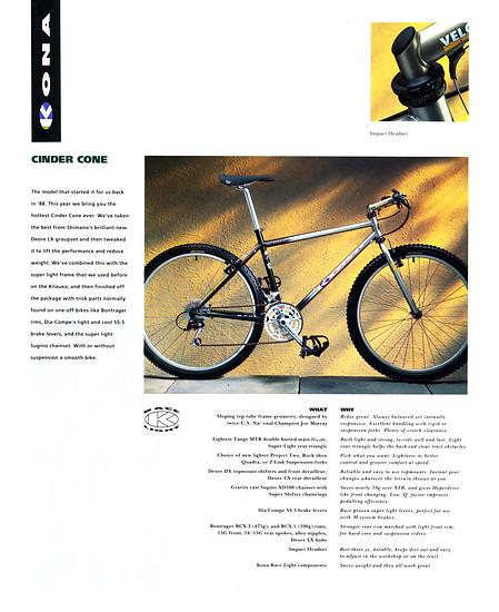Kona (K-Bikes) Katalog '93 (8von16)