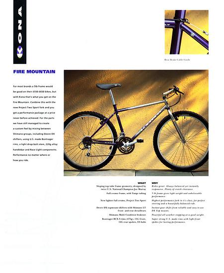 Kona (K-Bikes) Katalog '93 (10von16)